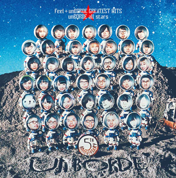 unBORDE all stars『Feel + unBORDE GREATEST HITS』